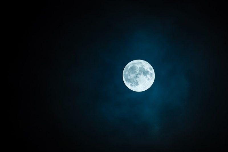 Robert Vowler Moon
